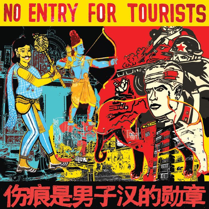 no-entry-for-tourists